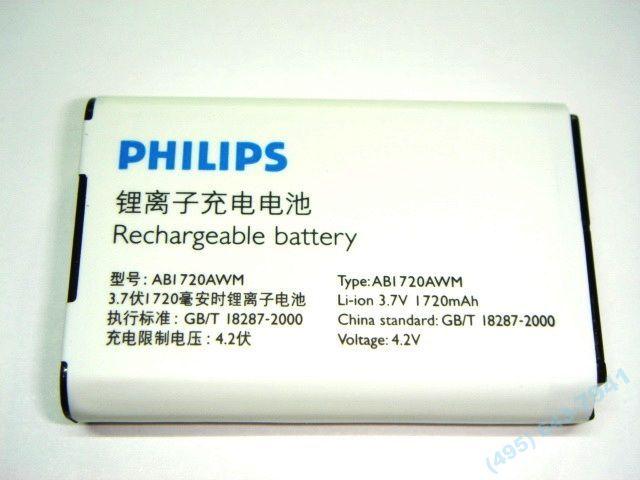 Philips xenium x500 аккумулятор ремонт телефона funktel - ремонт в Москве
